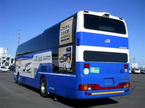 Japanese Used VOLVO YV31 2001 BUSES 28021 for Sale