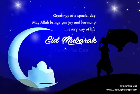 Eid Mubarak Greetings, Cards, Images, Picture Wishes